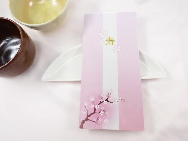 Sakura-b