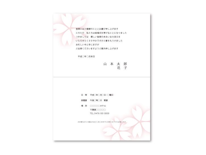 Sakura-a