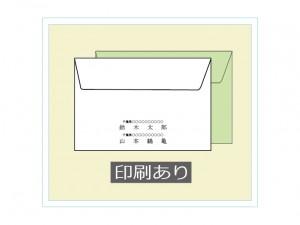 Envelope-a