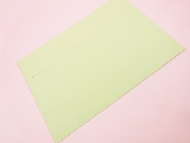 Envelope-e